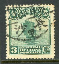 China 1923 Republic 2nd Peking Print 3¢ Junk WONDERFUL CANCEL L380