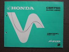 JDM HONDA CBR750 SUPER AERO CBR750F H RC27 Original Genuine Parts List Catalog