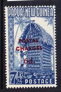 PAPUA & NEW GUINEA SGD4 Postage Due surcharge 6d on 71/2d unmounted mint cat £40
