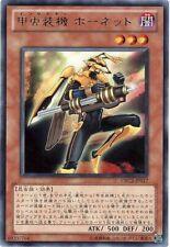 ORCS-JP017 - Yugioh - Japanese - Inzektor Hornet - Rare