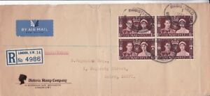 1937 Great Britain FDC #274(4) Registered to Egypt; Coronation topical *d