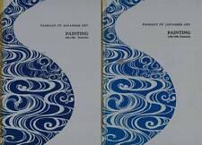 ART BOOK PAGEANT OF JAPANESE ART  2 VOLUMES MASAO ISHIZAWA