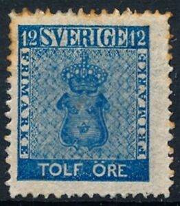 [35650] Sweden 1858/70 Good classical stamp VF MH signed but Rust