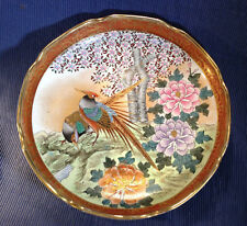 Large Bowl - Hand Painted Golden Pheasants With Gilding And Moriage - Japan