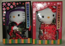 Hello Kitty & Daniel Kabuki Geiysa Kimono DX plush doll Sanrio 2003 Rare NIB