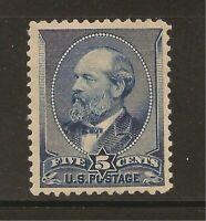 1888 SC #216 5 cent Garfield  Unused OG HR DG - XF - CV $225.00 (42841)
