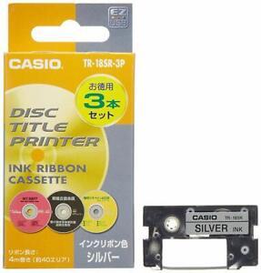 CASIO disc title printer TR-18SR-3P silver ink ribbon three