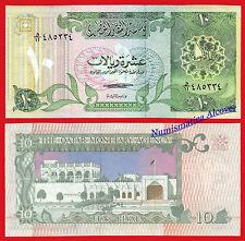 Asien Katar 100 Sar 1996 Pick 18 Bc G Träne