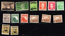 PHILIPPINES / JAPAN OCCUPATION   no 516
