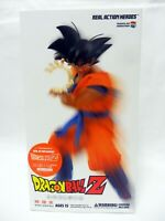 Dragon Ball Z SON GOKU Medicom Toy RAH Real Action Heroes Figure Japan NEW
