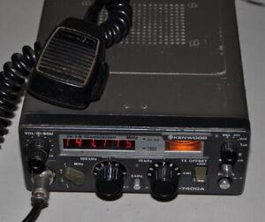 Kenwood TR-7400A VHF 2metre radio