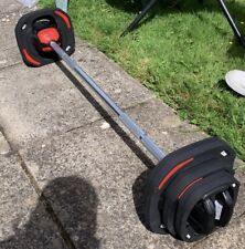 20kg smart bar barbell and weights. Super quick delivery limited availability