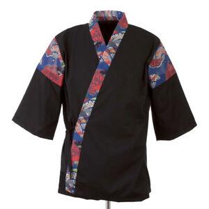 Japanese Happi Sushi Chef Jacket Coat Bar Serving Short Kimono Hotel Uniform Hot