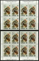 CANADA #684 20¢ Olympic Arts & Culture Match Set Plate Blocks MNH