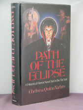 1st, signed by the author, Path of the Eclipse by Chelsea Quinn Yarbro (1981)