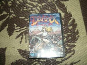 Dahna Megami Tensai (Sega Mega Drive)