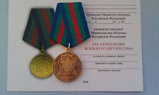 The best Medals of Russia at an inexpensive price(For the strengthening of the M