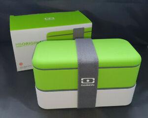 Monbento | Bento Box / Lunch Box | Mboriginal | Designed in France | Unused