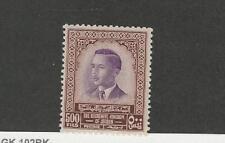 Jordan, Postage Stamp, #317 Mint LH VF, 1954