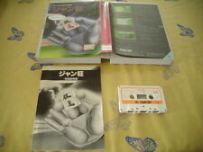>> MAHJONG HUDSON SOFT SHARP X1 JAPAN IMPORT CIB! <<