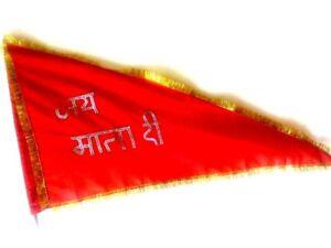 Jai Mata Di Flag For Pooja Jhanda DHVAJ DHVAJA DHWAJA MANDIR TEMPLE HINDU 1.5 mr