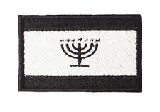Jiddisch. Yiddish PATCH PATCHES ISRAEL FLAG embroidered jewish judaica iron on