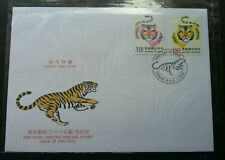 Taiwan New Year's Greeting Year Of Tiger 1997 Lunar Chinese Zodiac Big Cat (FDC)