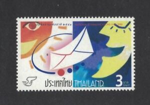 2000 Thailand National Communications Day SG 2228 MUH