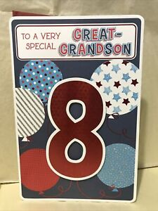 To A Very Special Great-Grandson 8th Birthday Greeting Card