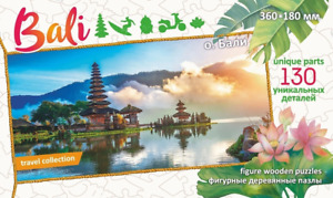 """puzzle Jigsaw 130 wooden Pieces """"Bali"""" New russian best gift eco friendly DIY"""