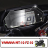 Cluster & GPS Navigator Scratch Film Screen Protector for YAMAHA MT10 FZ10