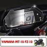 Cluster & GPS Navigator Scratch Film Screen Protector for YAMAHA MT10 FZ10