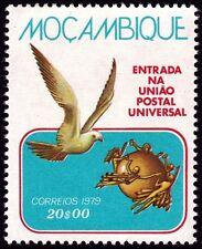 MOZAMBIQUE 1979 UPU sgl 1v set MNH @S4418