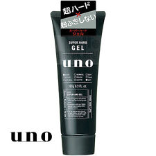 [SHISEIDO UNO] Super Hard Hair Styling Gel Wet Look for Men 180g Made in Japan