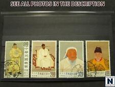 NobleSpirit No Reserve Jms) Popular China 1355-1358 Mnh & Used Emperor Set =$122