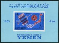 Yemen Kingdom Bl.17 Michel,MNH. ITU-100,1965.Satellite,Map.