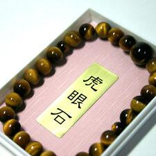 JAPANESE Good luck charm Amulet Mount Shigi Bishamonten Tiger Eye