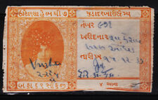 INDIAN STATE CHUDA 4 AN C/F REVENUE FISCAL OLD STAMPS  #100