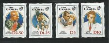 The GAMBIA # 770, 772, 773, 774 MNH ENTERTAINERS