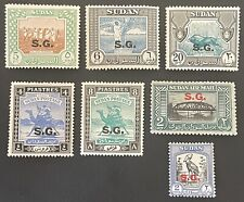 Sudan 1948-1951. 7 Various Official Stamps With S.G Overprint . (MH)
