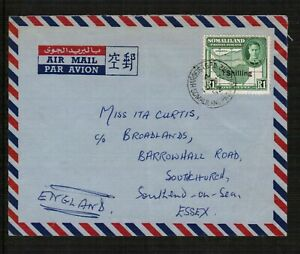 Somaliland 1952 Cover with 1/- overprint stamp to England