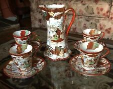 Vintage Kutani Chocolate Coffee Pot 4 Cups,saucers Red gold design porcelain Set