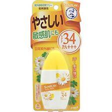 Rohto Mentholatum SUNPLAY Baby Milk Sunscreen SPF34+ PA++++ 30g
