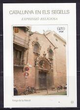 CATALUÑA EN SELLOS HOJA BLOQUE Nº 84 EXPRESIÓN RELIGIOSA/VIRGEN DE LA MERCED