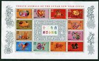 Hongkong China 865 - 876 Bogen postfrisch MNH Chinesische Tierkreiszeichen 1999