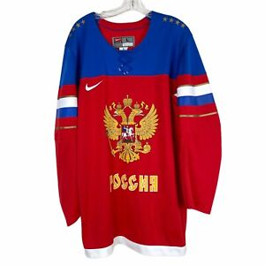 Nike NWT Men's Hockey Russia POCCNR Jersey Russian Team Red White Blue