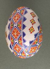 Pysanka,Easter Egg,Written on Real Empty Hen Shell,Wax Resist Dye Technique #01