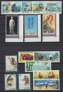 DQ150270/ CHINA / MI # 1317 / 1319 - 1394 / 1398 - 1494 / 1501 MINT MNH / MH