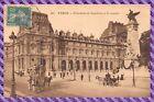 PARIS - Porte Monument Gambetta et le Louvre