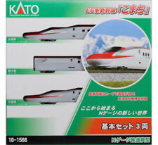 Kato N Scale 10-1566 Series E6 Shinkansen Bullet Train Komachi 3 Car Basic Set